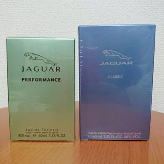 新品未開封 ジャガー パフォーマンス&クラシック 各40ml 香水 送料込み(香水(男性用))