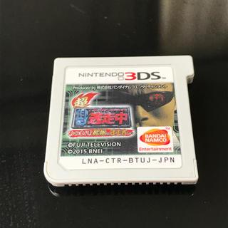 ニンテンドー3DS(ニンテンドー3DS)の超逃走中(携帯用ゲームソフト)