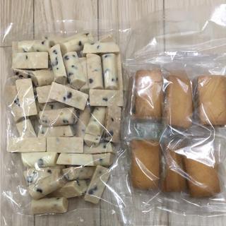 チョコクランチ レーズンサンド B級品(菓子/デザート)