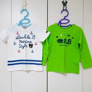 ミキハウス(mikihouse)のミキハウス*ダブルビー 100cm半袖、長袖Tシャツセット売り (Tシャツ/カットソー)