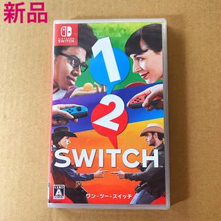 ニンテンドースイッチ(Nintendo Switch)の【新品】1-2-Switch/ワンツースイッチ 【Nintendo】(家庭用ゲームソフト)