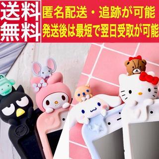 【ネコポス 匿名配送】サンリオ キティちゃん iPhoneケース カバー(iPhoneケース)