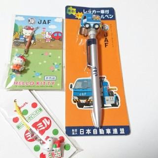 JAF ボールペン(ペン/マーカー)