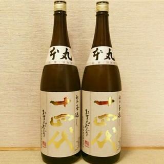 十四代本丸2本セット(日本酒)