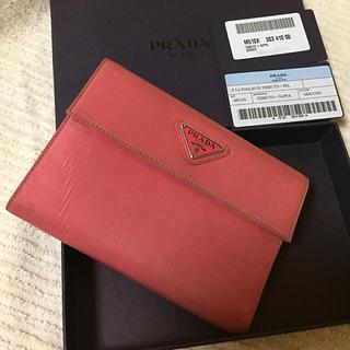 プラダ(PRADA)の【最終値下げ】正規品 プラダ 折財布 ナイロン×レザー ピンク(財布)