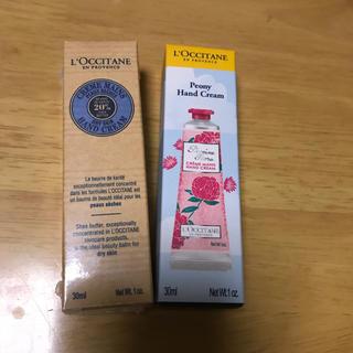 ロクシタン(L'OCCITANE)のロクシタン ハンドクリーム(ハンドクリーム)