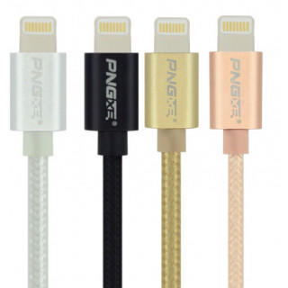 iPhone、iPad対応☆高耐久ライトニングケーブル ゴールド(バッテリー/充電器)