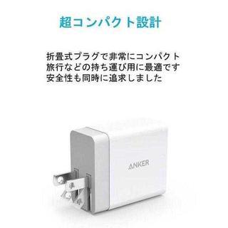 【お買い得!!】24W 2ポート USB急速充電器(バッテリー/充電器)