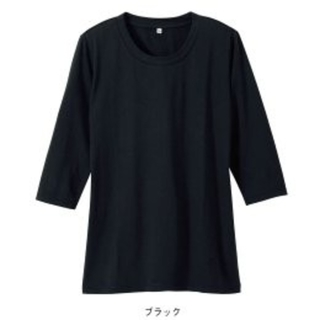 七分袖Tシャツ【未使用】(Tシャツ(長袖/七分))