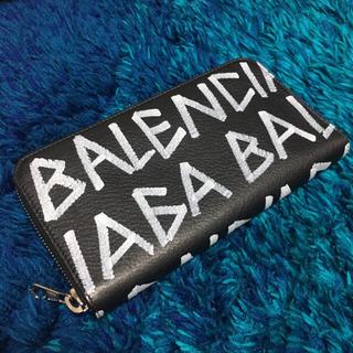 バレンシアガ(Balenciaga)の本日発送 BALENCIAGA  バレンシアガ 長財布(長財布)