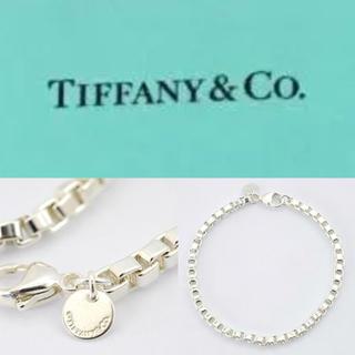ティファニー(Tiffany & Co.)のTIFFANY&Co《ティファニー》ブレスレット(ブレスレット/バングル)