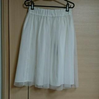 レプシィム(LEPSIM)の新品タグ付き!レプシィム☆リバーシブルスカート☆(ひざ丈スカート)