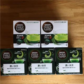 ネスレ(Nestle)の5,782円相当!ドルチェグスト 宇治抹茶×2箱 濃い抹茶×3箱 新品未開封(茶)