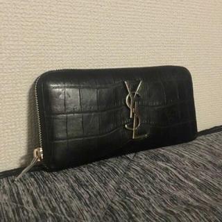 サンローラン(Saint Laurent)の美品 サンローラン クロコ ラウンドファスナー 長財布 レザー ブラック 黒(長財布)