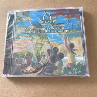 アウラニディズニー CD(キャラクターグッズ)