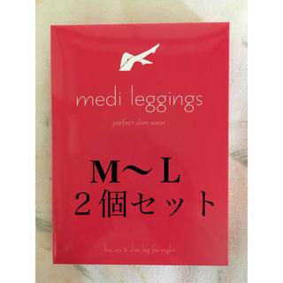 メディレギンス M 2つセット(レギンス/スパッツ)