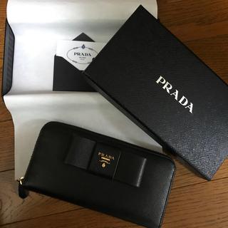 プラダ(PRADA)のプラダ 黒リボン 財布(長財布)