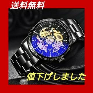 スケルトン 腕時計 ブラックバンド メンズ(腕時計(アナログ))