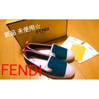 フェンディ(FENDI)の新品未使用☆ FENDI  フェンディ エスパドリーユ(スリッポン/モカシン)