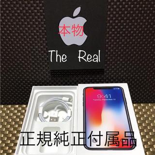 アップル(Apple)の iPhone Xの本物‼️ライトニング ケーブル(バッテリー/充電器)
