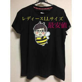 シマムラ(しまむら)の完売品♡新品未使用タグ付き♡HIKAKINハチキンTシャツ♡レディースLL(Tシャツ(半袖/袖なし))