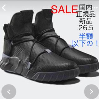 アディダス(adidas)のoriginals TUBULAR X 2.0 PK CQ1373 26.5cm(スニーカー)
