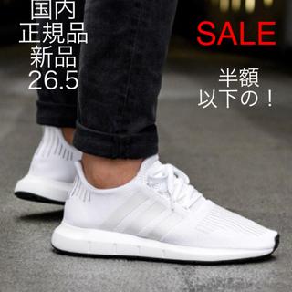 アディダス(adidas)のoriginals SWIFTRUN White(スニーカー)