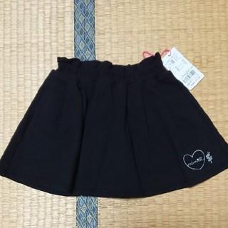 ニットプランナー(KP)の【新品未使用】ニットプランナー  キュロットスカート  110cm(スカート)