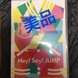 Hey! Say! JUMP - 【美品】Hey!Say!JUMP♡LIVE TOUR 2014 Smart♡