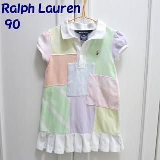 Ralph Lauren - Ralph Lauren / ラルフローレン パッチワーク ワンピース 90