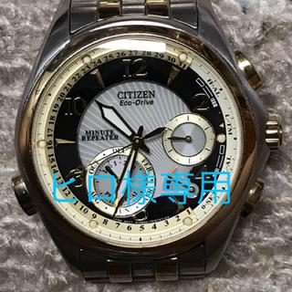 シチズン(CITIZEN)のCITIZEN ミニッツリピーターエコドライブパーペチュアルBL9005-55P(腕時計(アナログ))
