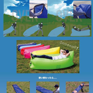 OVER SPEC 正規品 エアソファー(イエロー)(寝袋/寝具)