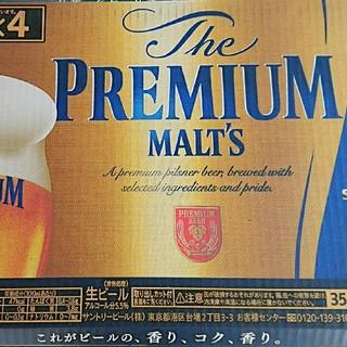 サントリー(サントリー)の【カズ様】専用サントリープレミアムモルツ 350mlを2ケース(ビール)