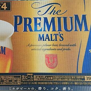 サントリー(サントリー)の【こうた様】専用サントリープレミアムモルツ350ml を2ケース(ビール)