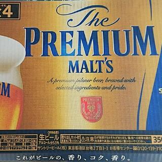 サントリー(サントリー)の【はるみ様】専用サントリープレミアムモルツ350ml を2ケース(ビール)