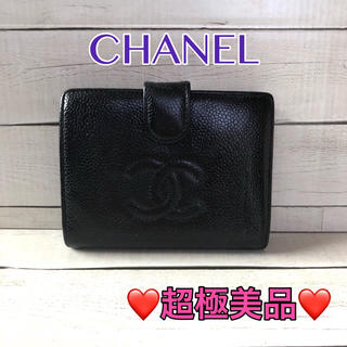 CHANEL - 大人気❤️CHANEL がま口 折財布✨