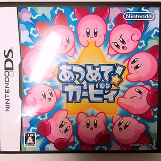 ニンテンドウ(任天堂)のあつめてカービィ DSカセット(携帯用ゲームソフト)