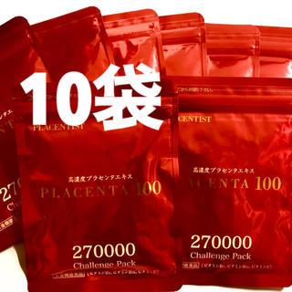 10袋 プラセンタ100 チャレンジパック 合計300粒 銀座ステファニー