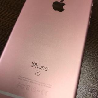 ポチ様専用 超美品 Iphone 6s 16 ローズゴールド AU