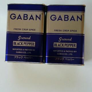 ギャバン(GABAN)のギャバンブラックペッパー GABAN (調味料)