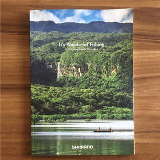 シマノ(SHIMANO)のシマノ 釣り具カタログ(その他)