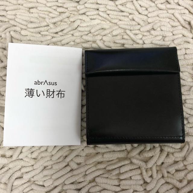 c248426afbf1 アブラサス 薄い財布 classicブラック メンズのファッション小物(折り財布)の商品写真