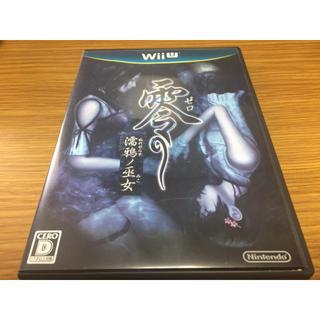 Wii U - WiiU用中古品ソフト ☆ 零 濡鴉ノ巫女