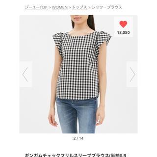 ジーユー(GU)のGU ジーユー ギンガムチェックシャツ(シャツ/ブラウス(半袖/袖なし))