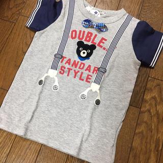 DOUBLE.B - ミキハウス キングくん だまし絵 サスペンダーTシャツ 120cm 新品