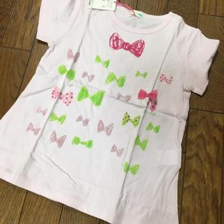 ニットプランナー(KP)のニットプランナー★リボンTシャツ/トップス 新品130cm(Tシャツ/カットソー)