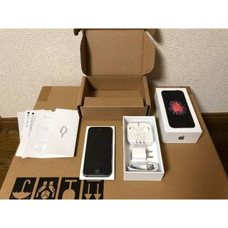 iPhone SE 64GB スペースグレイ 新品交換品 SIMフリー