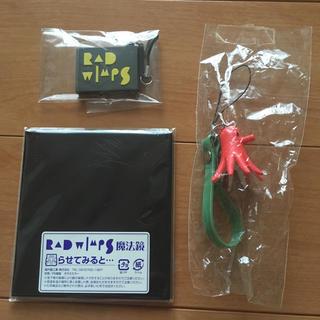 RADWIMPS☆ツアーグッズ