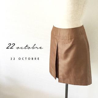 ヴァンドゥーオクトーブル(22 OCTOBRE)のヴァンドゥーオクトーブル☆台形キャメルスカート(ひざ丈スカート)
