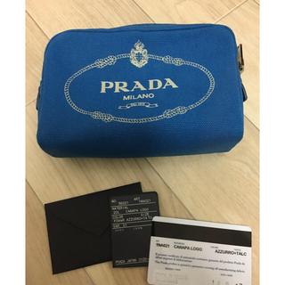 PRADA - プラダ カナパロゴ ポーチ